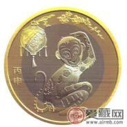 备受青睐的藏品,2016年猴年贺岁纪念币