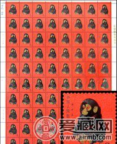 T46猴票整版比金贵