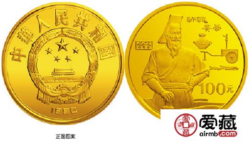 承载中国上下五千年历史的轩辕黄帝金币