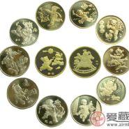 浅谈十二生肖一元纪念币