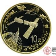 航天纪念币最新价格行情值得大家投资