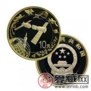 中国航天普通纪念币前景被大家看好