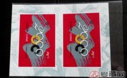 奥运双联小型张价值上升稳健