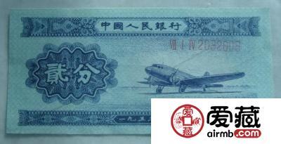 1953年2分纸币价格表我们可以看出什么?