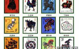 第三轮生肖大版邮票价格多少