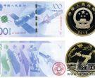 中国航天纪念钞收藏分析