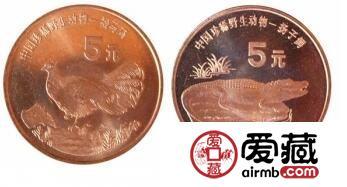 请收藏珍稀野生动物(褐马鸡、扬子鳄)纪念币