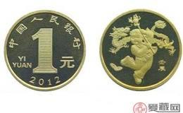 2012年龙年流通纪念币收藏升值潜力