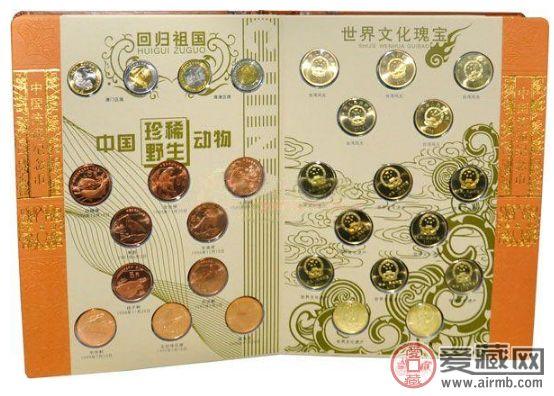上海造币厂流通纪念币意义深远