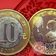 2016年猴年贺岁普通纪念币身世大揭秘