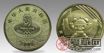 08年奥运纪念币的收藏行情