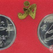2015年贺岁银质纪念币收藏潜力巨大