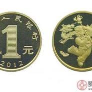 2012年龙年纪念币是当下有价值的投资对象