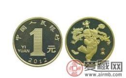 2012生肖龙年纪念币收藏投资两相宜