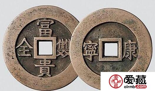 古代铜钱价格如何判定