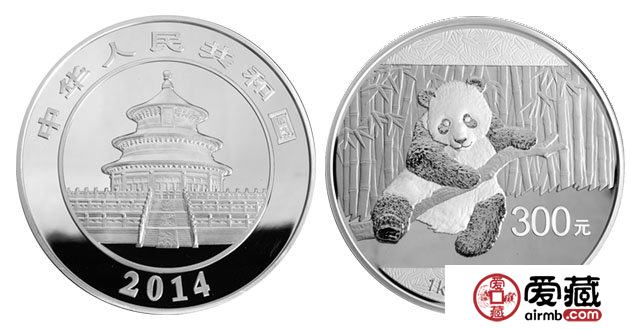 熊猫一公斤银币范例分析