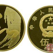 2013年和字纪念币三组价格在上涨