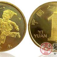 2003羊年纪念币造型奇特引关注