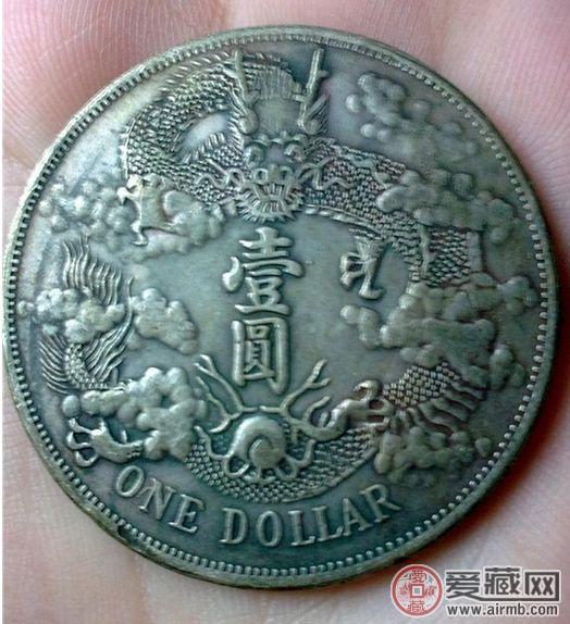 大清银币短须龙价格