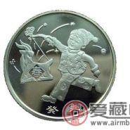 第一轮生肖羊年纪念币知多少