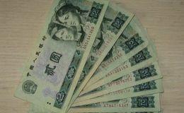 第四套人民币902绿幽灵收藏价值分析