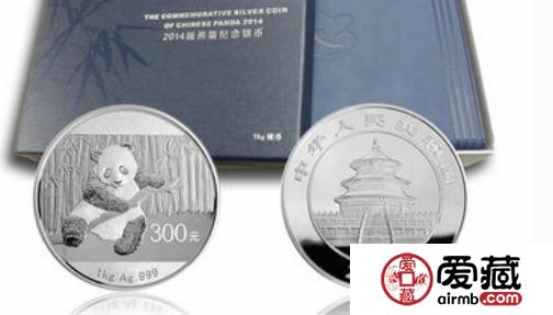 熊猫一公斤银币压箱底