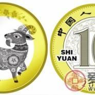 極具市場價值的2015年羊年普通紀念幣