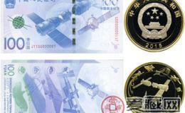 航天钞100元价值解析