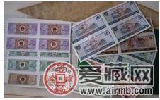 第四套人民币四方联连体钞大全册种类齐全值得收藏
