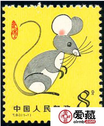 生肖邮票鼠是否值得收藏