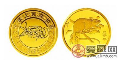 鼠年金银币能否延续高收藏价值