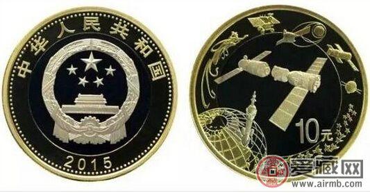 2015年航天纪念币持续大热势头很足