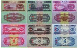 首席收藏品种第2套人民币大全套