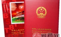 从1990年邮票价格表看邮票的发展