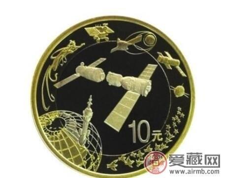 在哪里回收航天纪念币