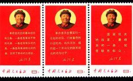 文革邮票的价格屡创新高