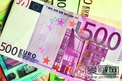 500欧元