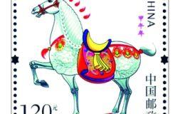第三轮生肖邮票引起收藏风潮