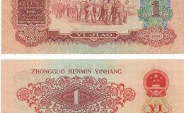 """1962年枣红一角纸币展现""""钞王""""的潜力"""