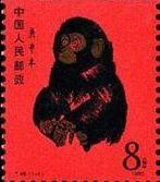 如何了解80猴票最新价格
