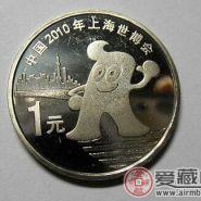 世博纪念币价格受到哪些因素影响