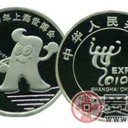 上海世界博览会普通纪念币市场收藏价值