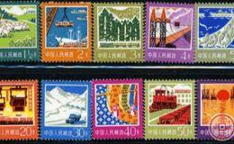 普18农业邮票,不一样的邮票收藏品