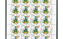 第三轮生肖邮票大版价格值得关注