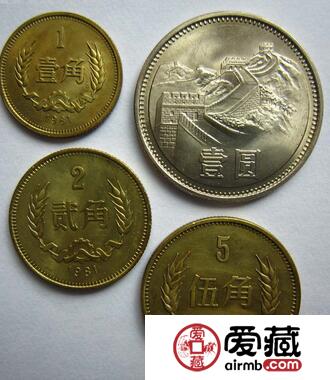 长城币发行量流通纪念币的鼻祖