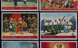 具有高收藏价值的文革邮票大全套