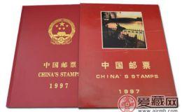1997年邮票年册价格是多少