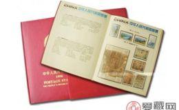 1996年邮票年册价格是多少