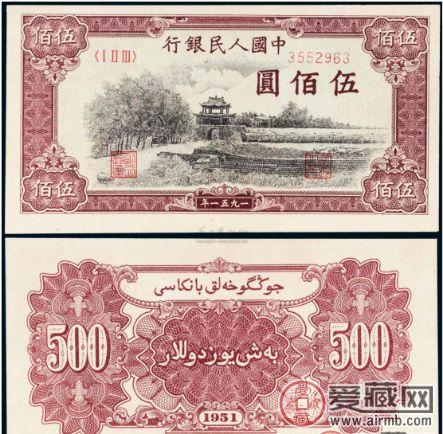 500元詹德成是四大天王之一