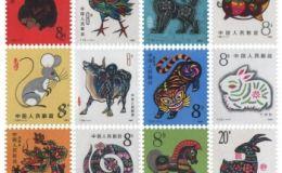 第叁套生肖邮票大版全套价格表